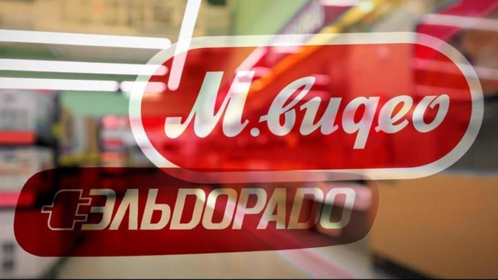 """Goods.ru доставит заказы в магазины """"М.Видео"""" и """"Эльдорадо"""""""