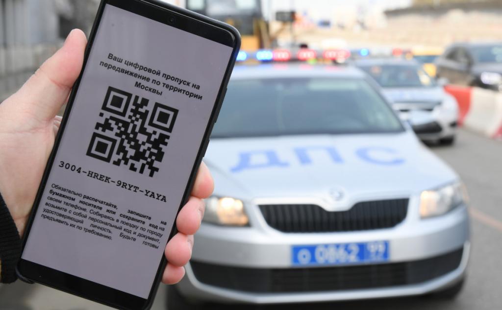 В Москве аннулировали электронные пропуска для ИП, но потом восстановили
