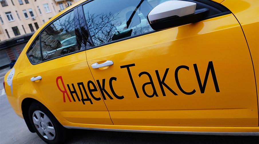 """""""Детский мир"""" повезет онлайн-заказы на Яндекс.Такси"""