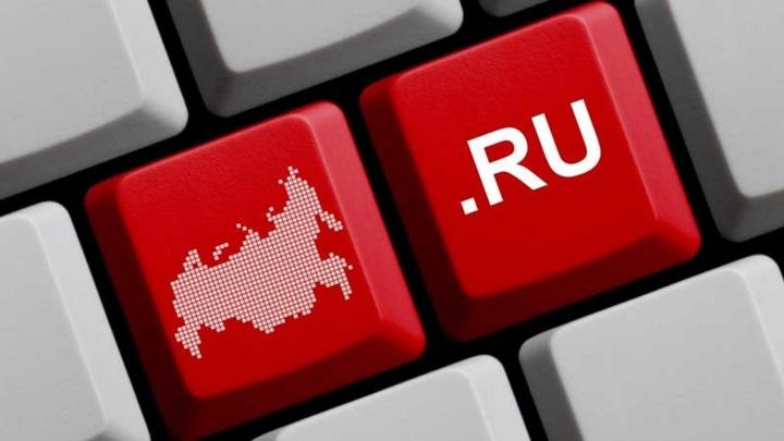 """В РАЭК видят два сценария для экономики Рунета: просто негативный и """"кризисный"""""""