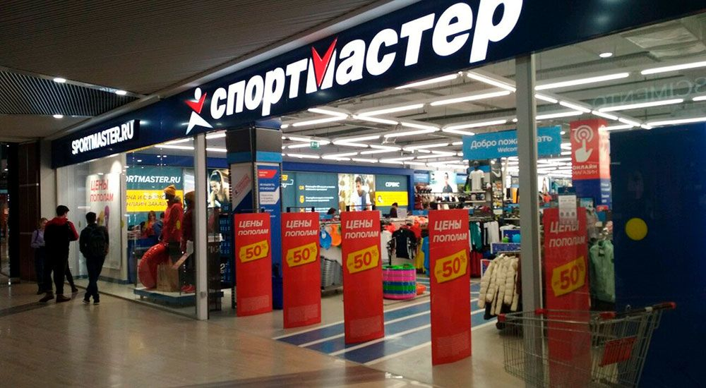 """""""Спортмастер"""" начал торговать через маркетплейс Lamoda"""