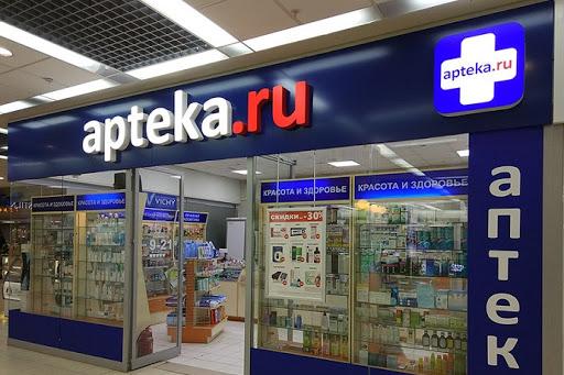 Wildberries возглавил ТОП-10 крупнейших интернет-магазинов России