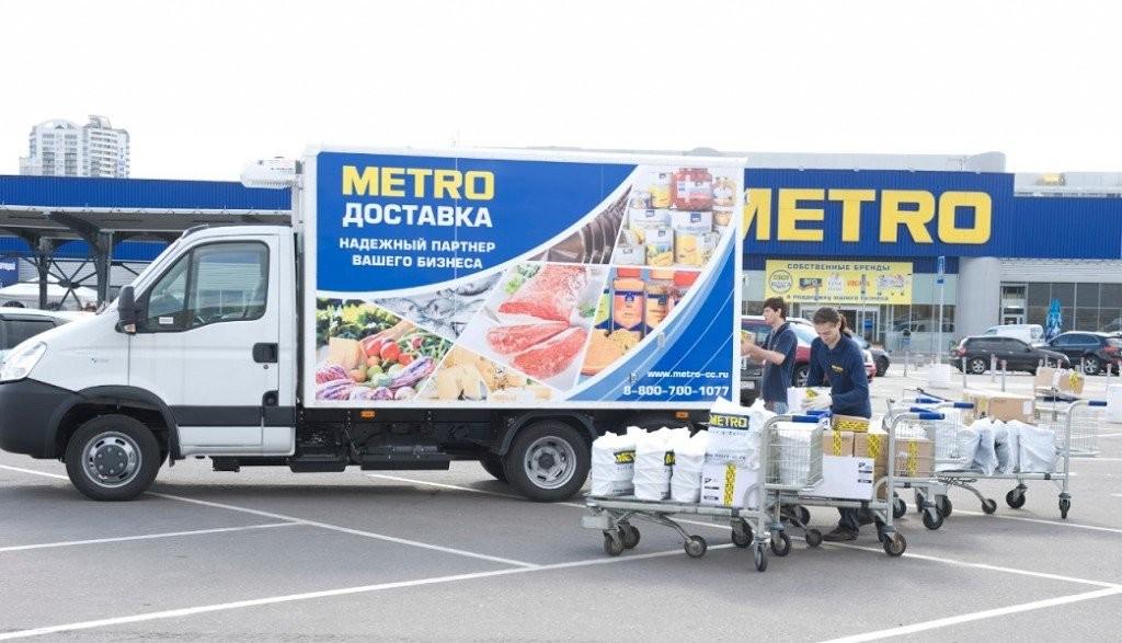 Metro запустит доставку во всех городах присутствия