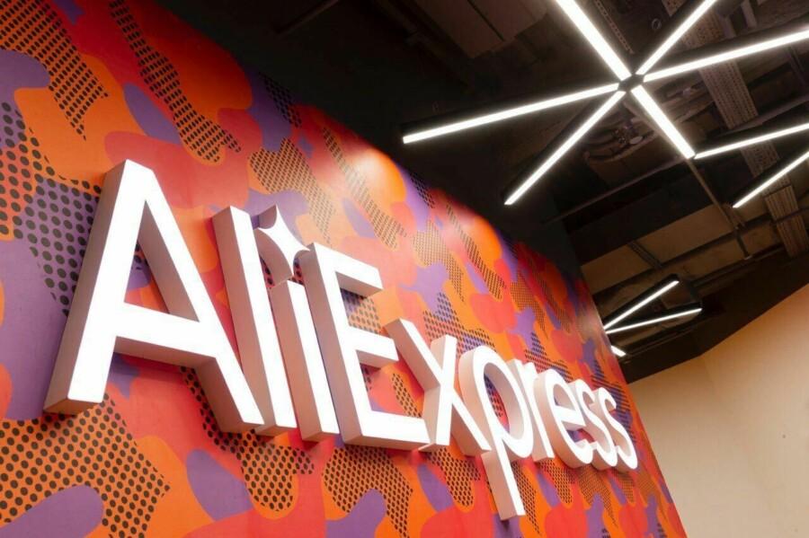 Коронавирус подстегнул продажи бытовой техники на AliExpress
