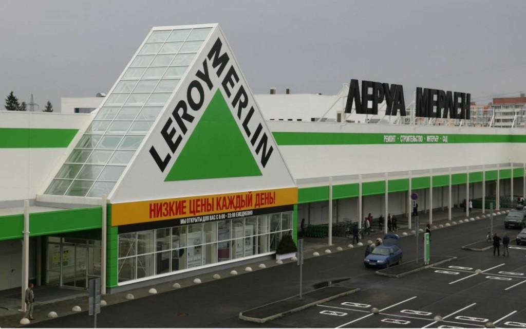 """""""Леруа Мерлен"""" открыла часть магазинов и оказалась в центре скандала"""