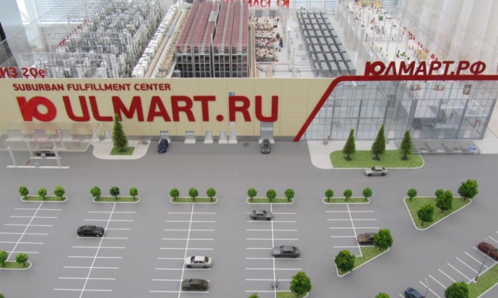 """Юлмаркет"" должен кредиторам почти 1 млрд рублей"