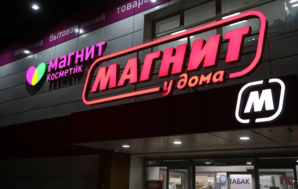 """""""Магнит"""" собрал команду топ-менеджеров из Lamoda"""