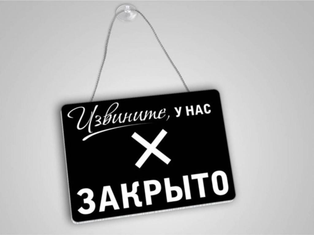 """Владельцы закрытых магазинов отправились на """"Ярмарку мастеров"""""""