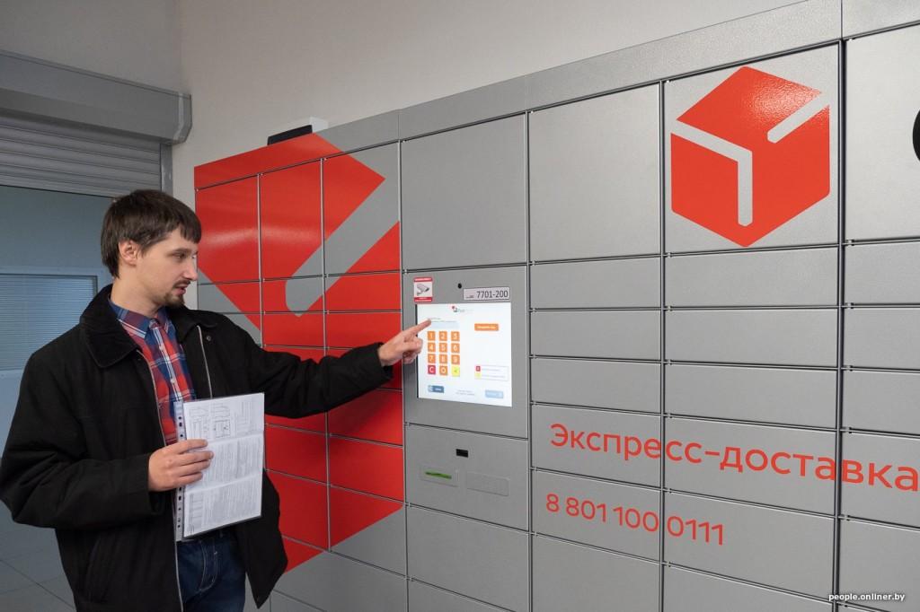 DPD на 10% увеличил количество пунктов самовывоза в Москве