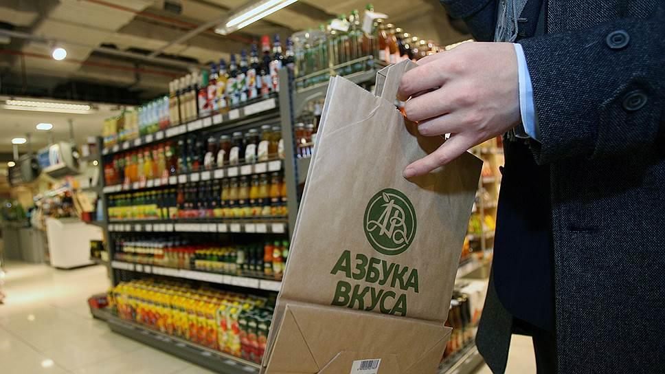 """Азбука Вкуса"" тестирует магазин без продавцов, как у Amazon"