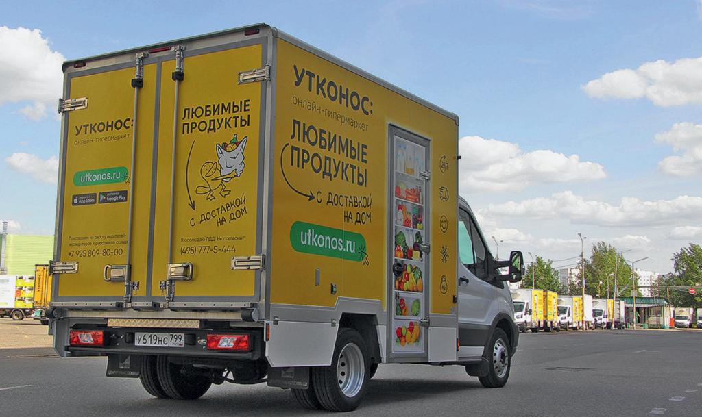 """""""Утконос"""" расширяет сервис доставки заказов в багажник автомобилей"""