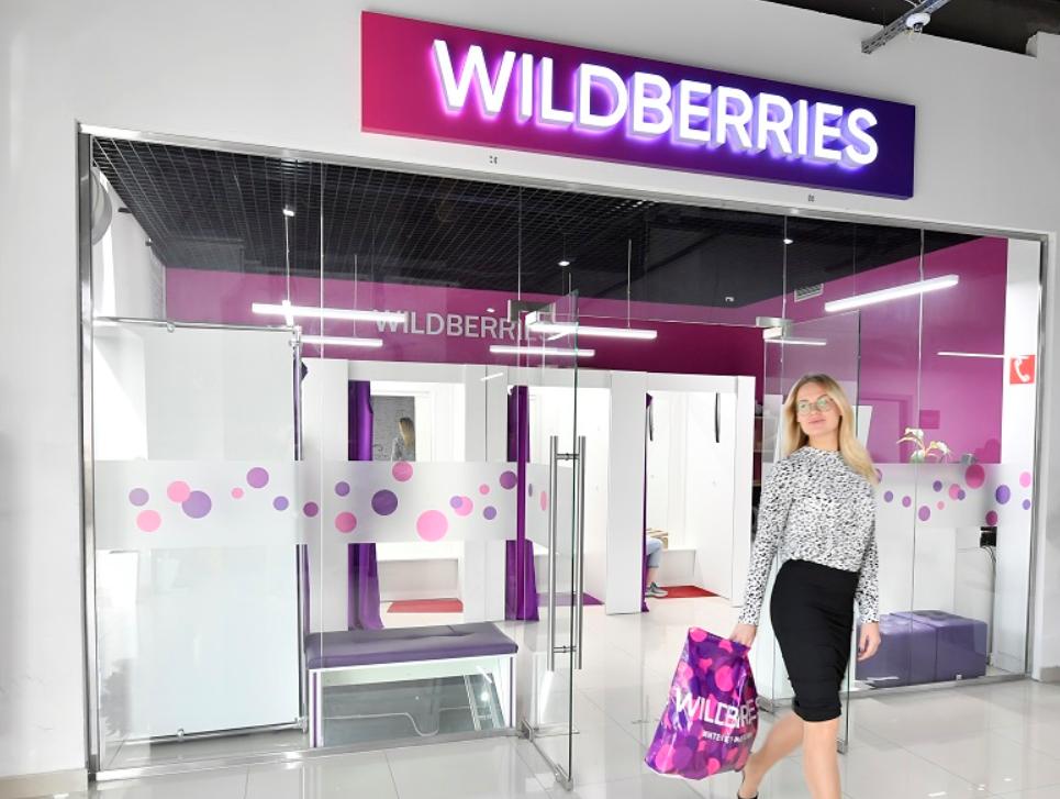 Wildberries построит крупный логистический центр в Удмуртии