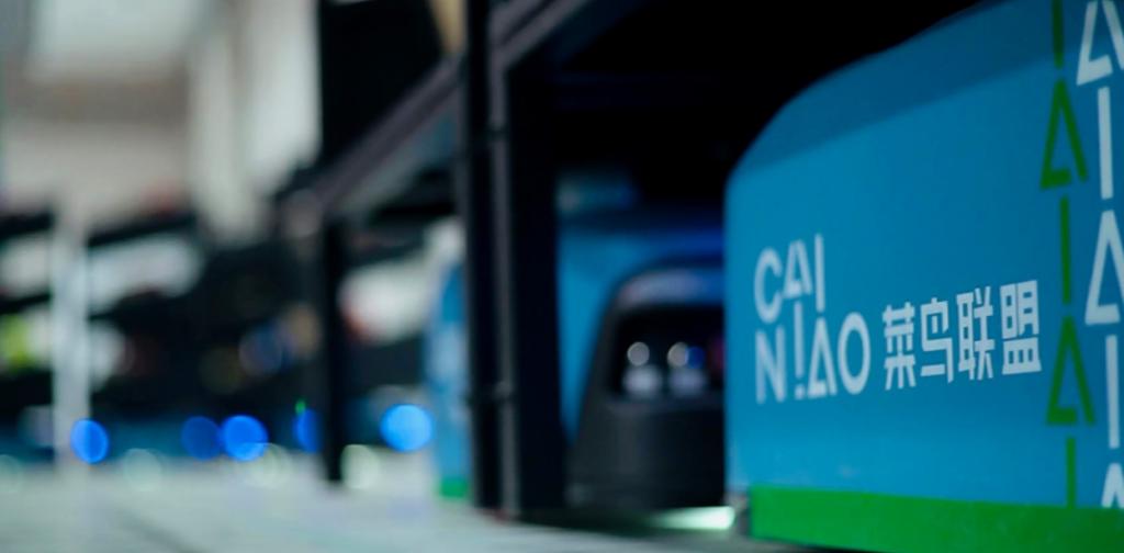 Китайский оператор Cainiao инвестирует в российскую логистику 1 млрд рублей
