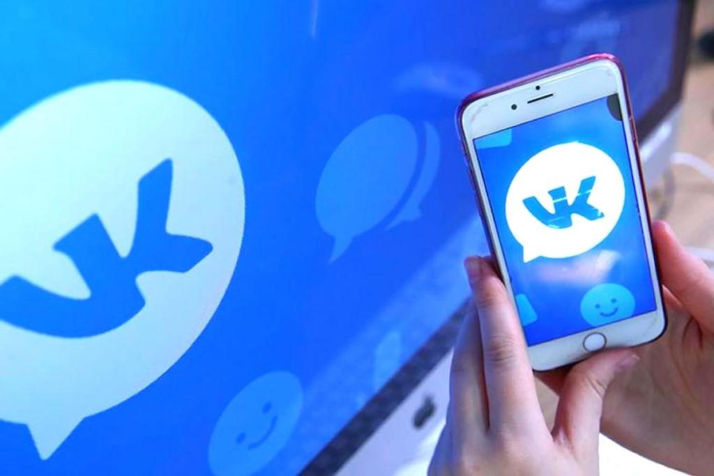 """""""Вконтакте"""" будет поддерживать малый бизнес до 31 июля"""