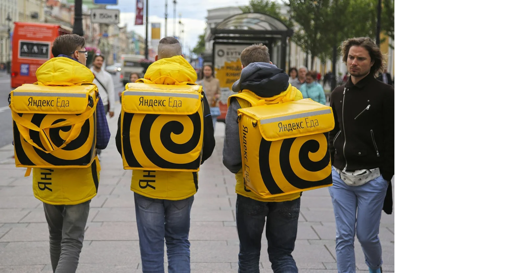 """""""Яндекс.Еда"""" вышла еще в 79 городов"""