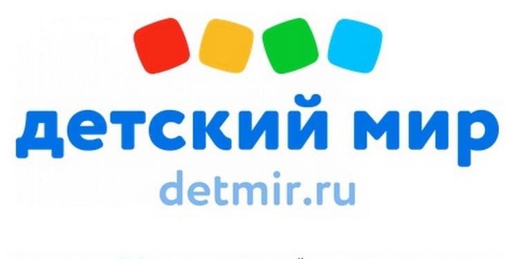 """Владельцы """"Детского мира"""" продали 16% акций за 10,95 млрд рублей"""