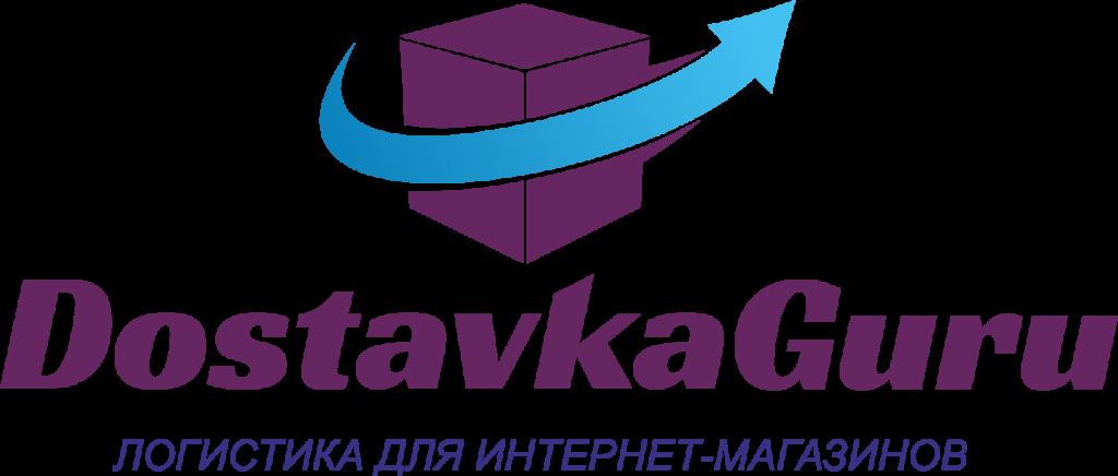 DostavkaGuru получила лицензию на услуги почтовой связи