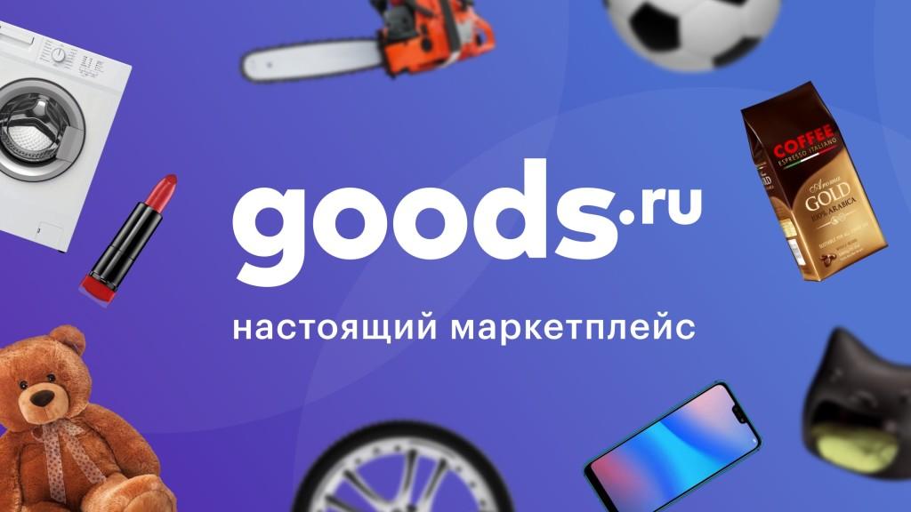 """Goods.ru разместил свои товары в """"супераппе"""" Тинькофф"""