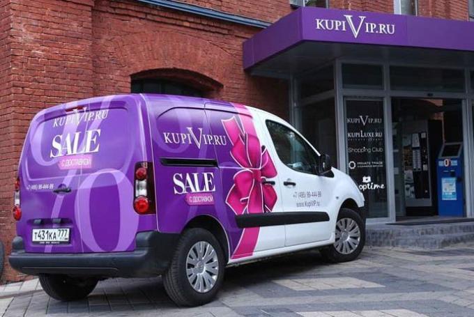 Власти Москвы вернут до 50% за размещение на KupiVip