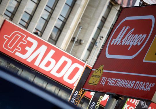 """""""М.Видео-Эльдорадо"""" приближает традиционные магазины к онлайну"""