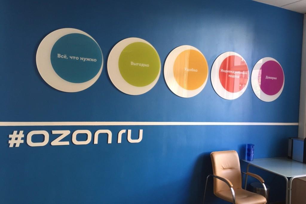Ozon предложит покупателям до 18% годовых на остаток на счету