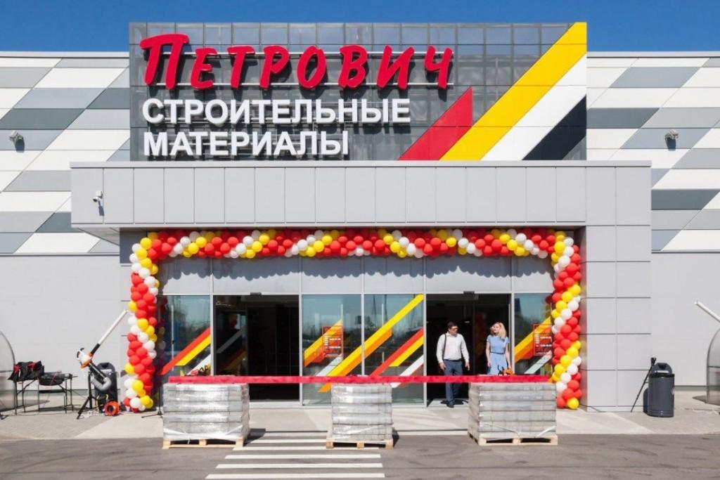 """Онлайн-продажи """"Петровича"""" на карантине выросли вдвое"""