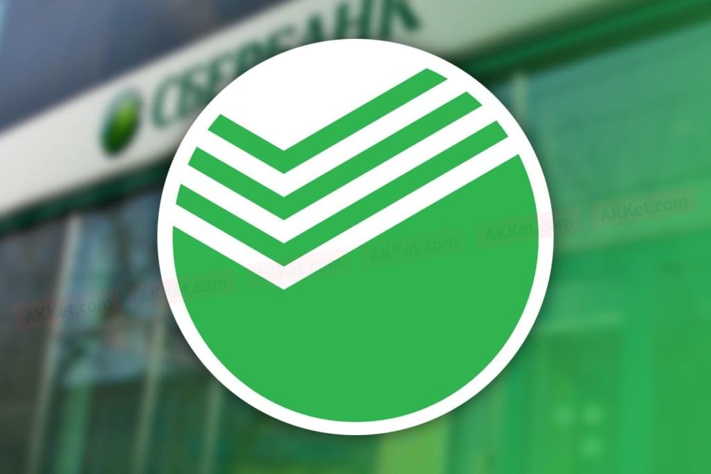 Сбербанк ведет переговоры о покупке 30% в Ozon