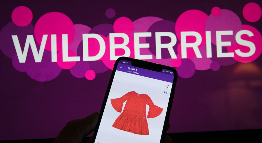 Wildberries в июне установил рекорд по продажам детских товаров
