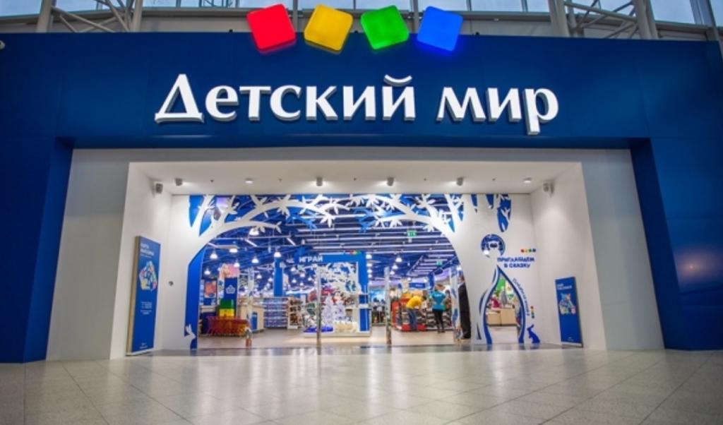 """""""Детский мир"""" нарастил онлайн-канал в три раза"""