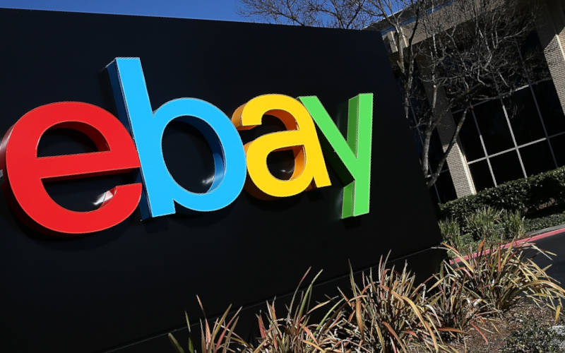 Какие московские фирмы точно получат бесплатную поддержку на eBay и кому еще ее могут оказать