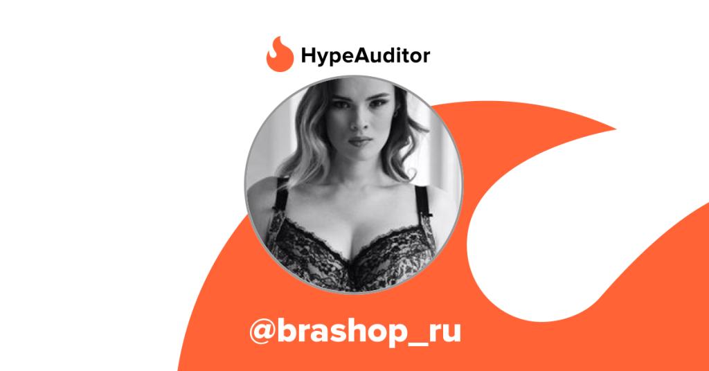 Кейс Brashop.ru: продающий Instagram-маркетинг магазина женского белья больших размеров