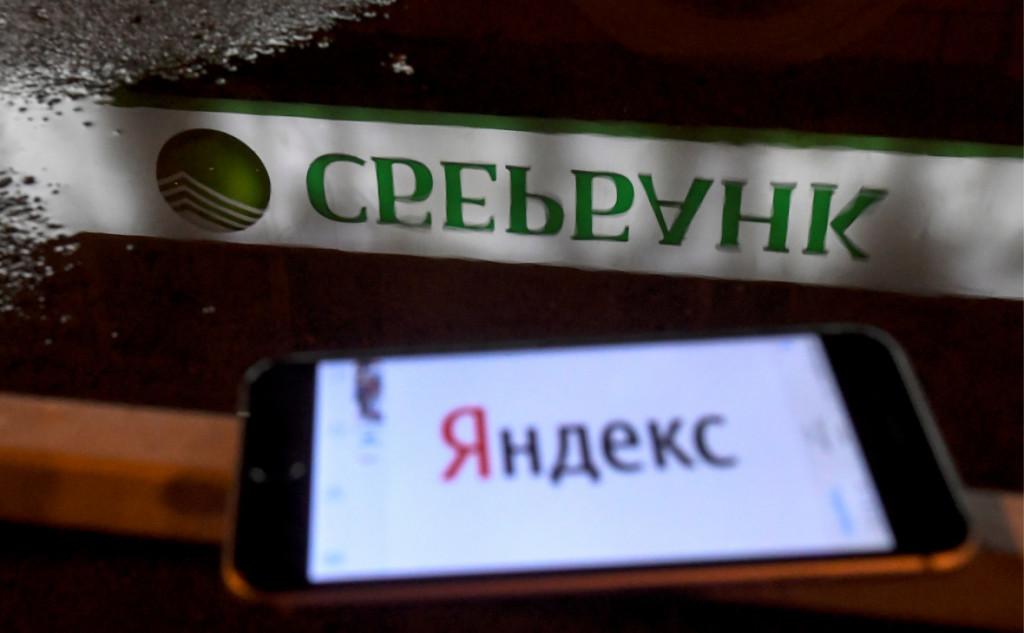 """Первая часть развода: """"Яндекс.Деньги"""" ушли Сбербанку"""