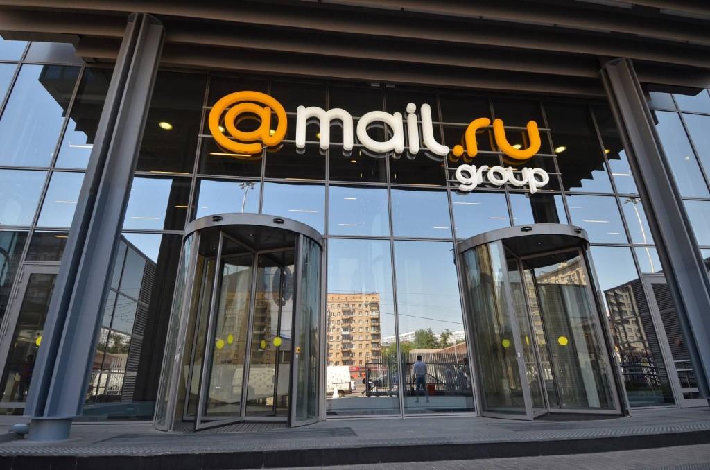 Прибыль Mail.Ru Group во втором квартале выросла на 8,2%