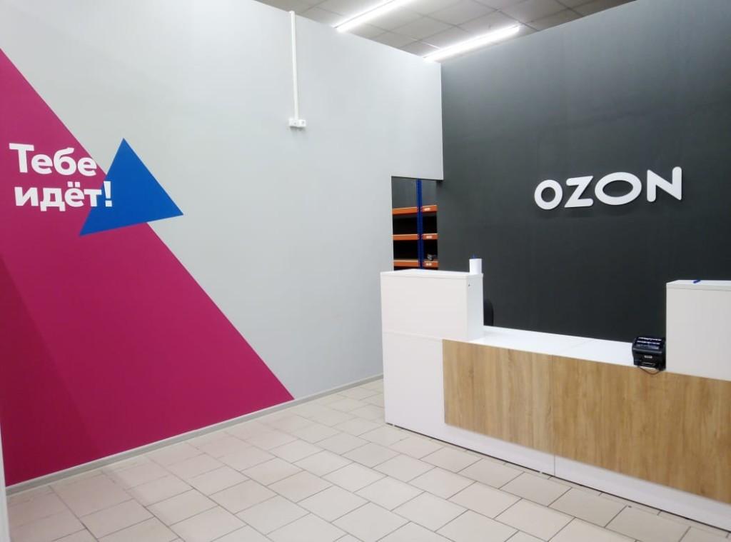 Ozon будет платить партнерам проценты от оборота ПВЗ