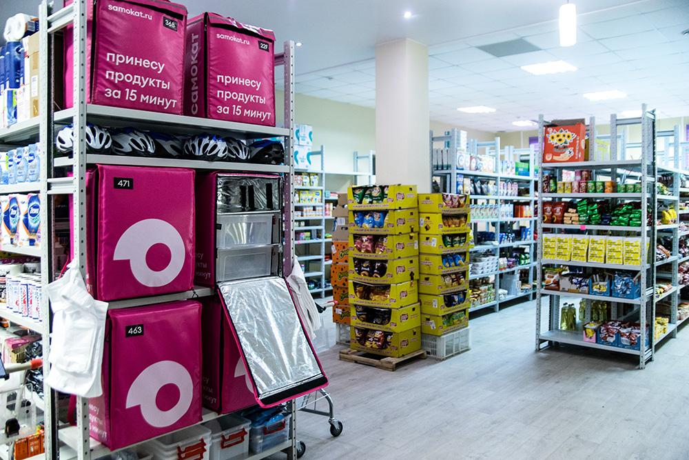 """""""Самокат"""" нарастил количество товаров под собственной ТМ"""