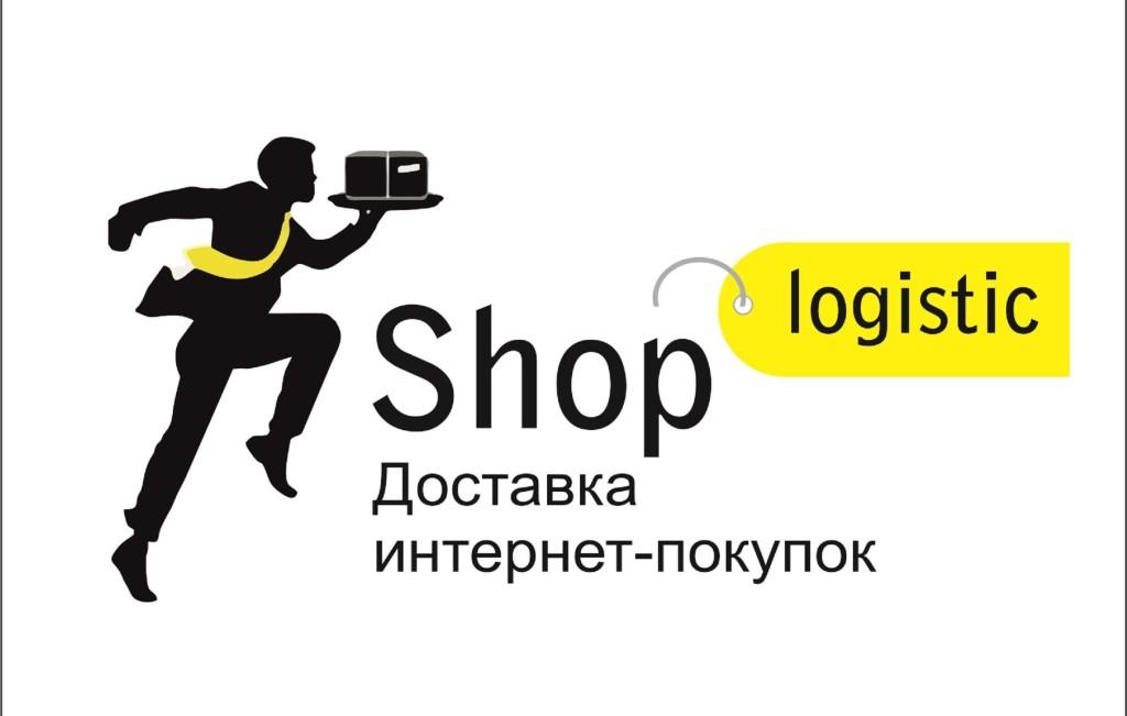Shop-Logistics снова меняет владельца?
