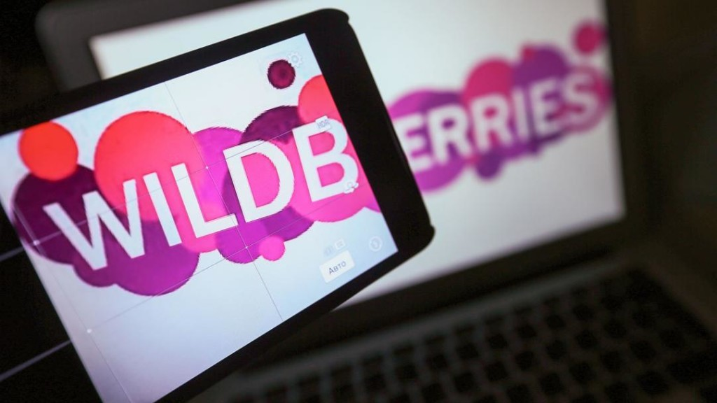 Оборот Wildberries в апреле-июне побил рекорды