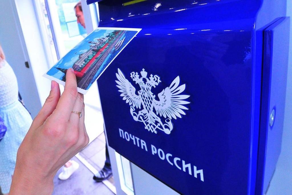"""Цифровые каналы принесли """"Почте России"""" почти 10% выручки"""