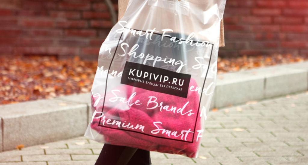 Неожиданные категории на маркетплейсе KupiVip: наборы для рукоделия и канцтовары