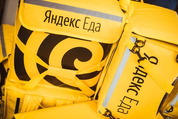 """Яндекс.Еда подключила ритейлера """"Верный"""" и его онлайн-площадку """"Быстроном"""""""