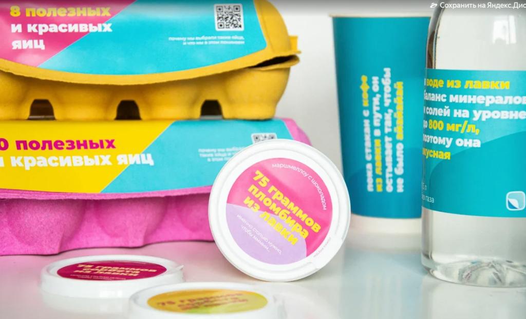 Минералка, яйца и мороженое под брендом Яндекса