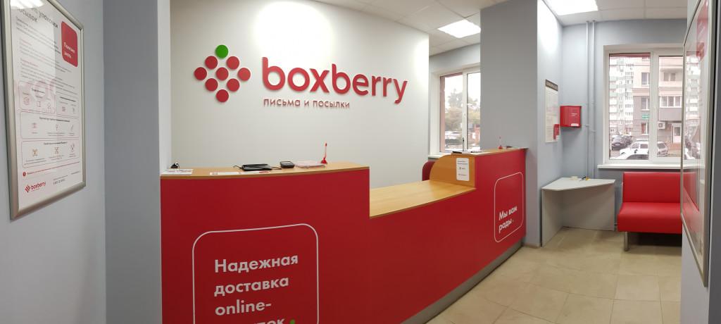 Boxberry вышел в Беларусь и Казахстан