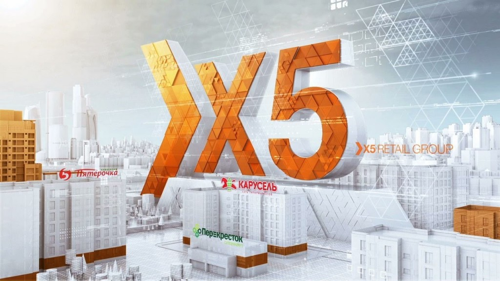 X5 Retail Group: второй квартал стал прорывом в онлайне