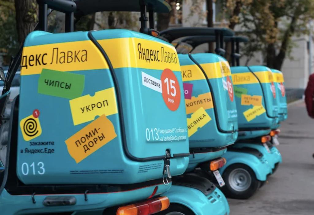 """Яндекс.Лавка доставит сим-карты """"Мегафона"""""""