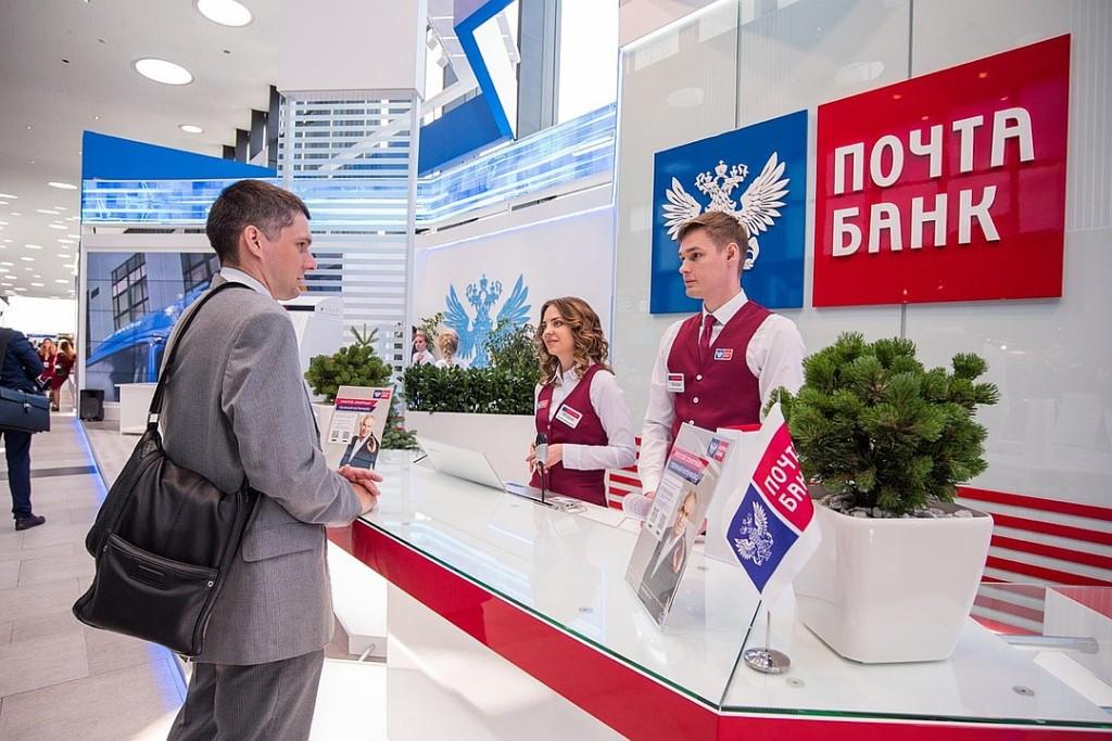 """""""Почта банк"""" начал охоту на малый бизнес в ecommerce"""