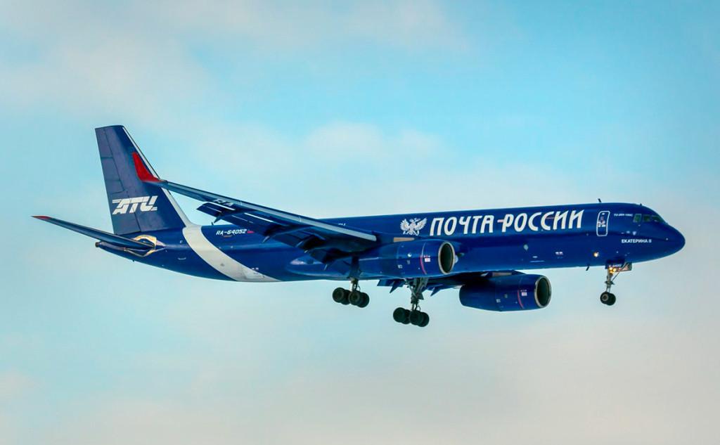 """""""Почта России"""" задумалась о собственной авиакомпании"""
