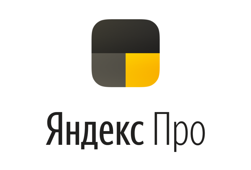 Яндекс запускает платформу для фрилансеров