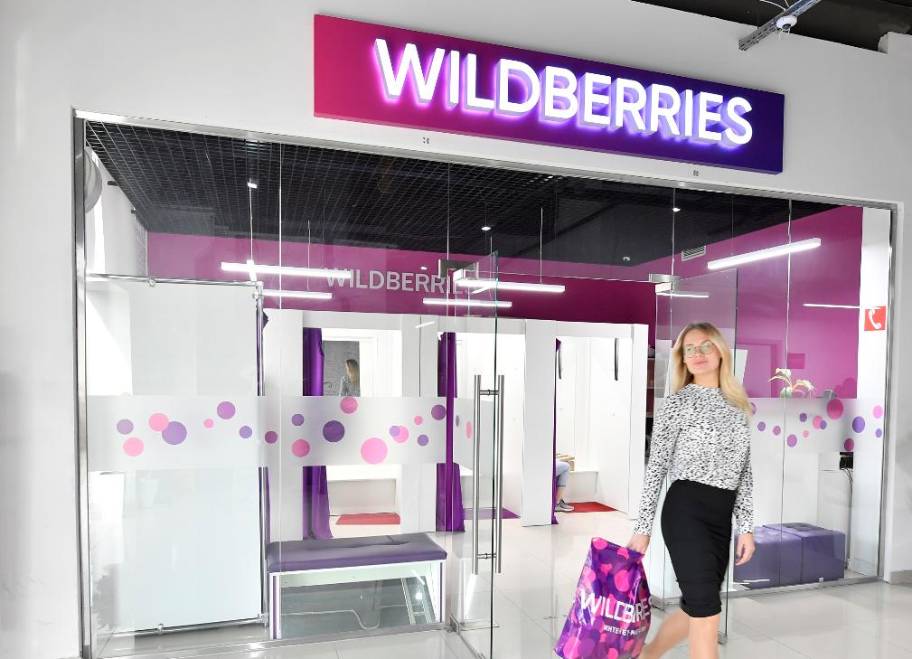 Wildberries подключает новых поставщиков ураганными темпами
