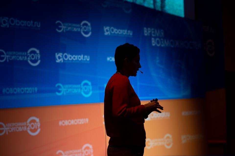Финал премии «Большой оборот-2020» состоится в офлайне!