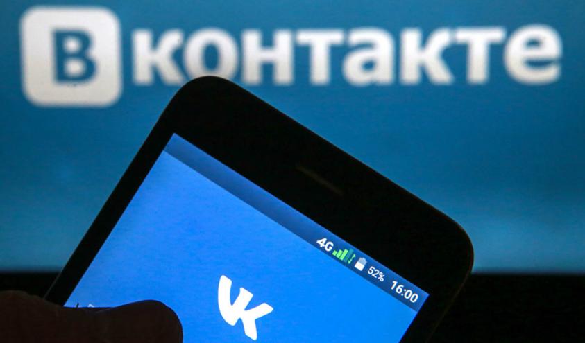 """У """"ВКонтакте"""" появился собственный """"Маркет"""""""